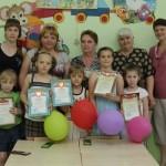 Бобровский детско-юношеский центр «Радуга» получил из губернаторского фонда 375 тысяч рублей