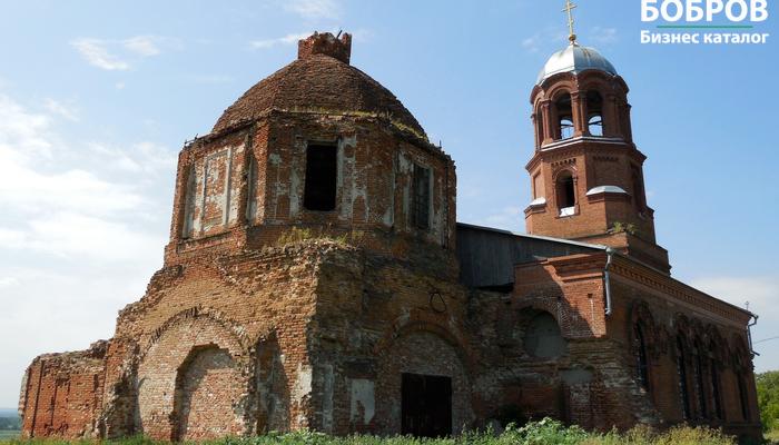 Церковь Покрова Пресвятой Богородицы Бобров