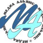 медаи альянс реклама в боброве