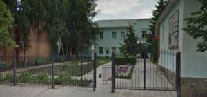 училище культуры в боброве