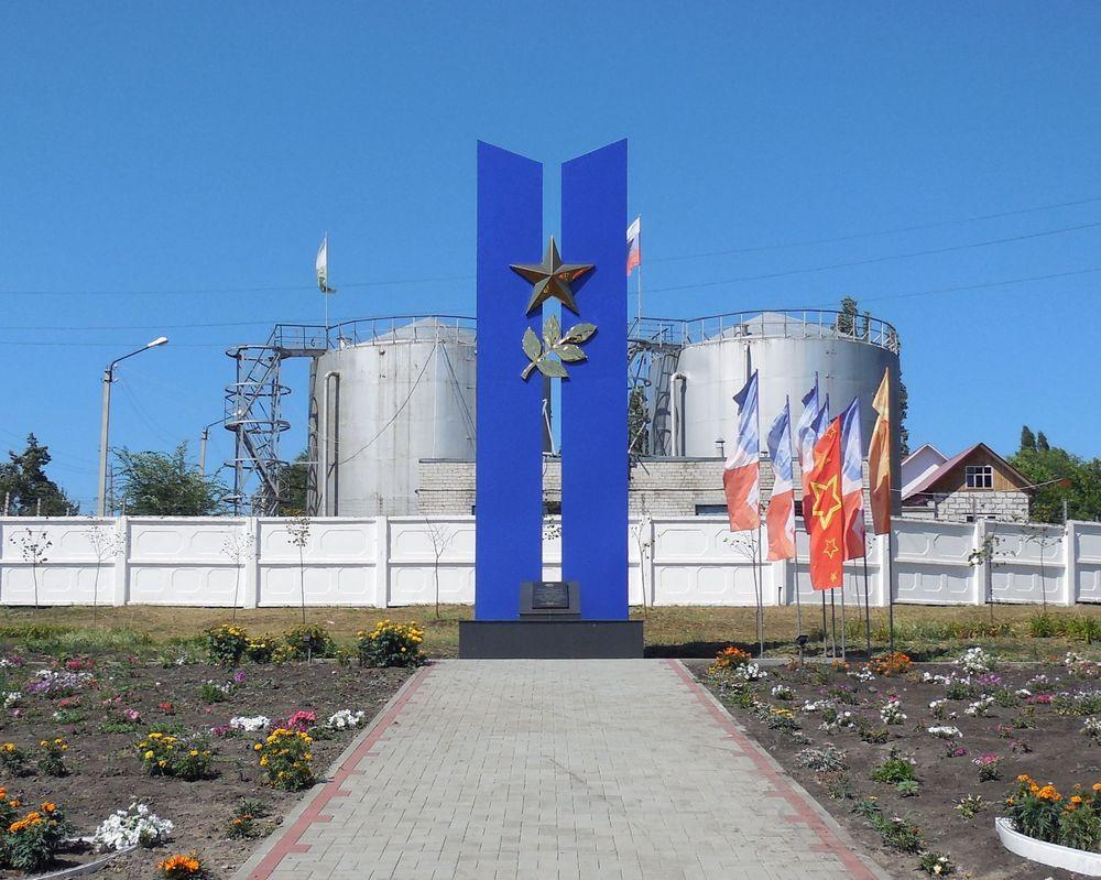 Стела в честь 70 летия Победы Бобров