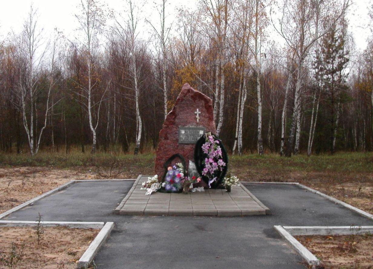 Памятник репресированным в лушниковке