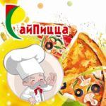 доставка пиццы в Боброве Райпицца