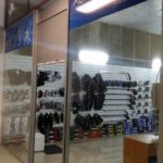 Магазин СпортМаркет в Боброве
