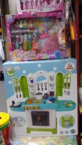 игрушки в боброве
