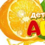 Апельсинка Бобров