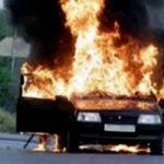 машина сгорела в хреновом