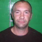 пропал человек в городе Бобров