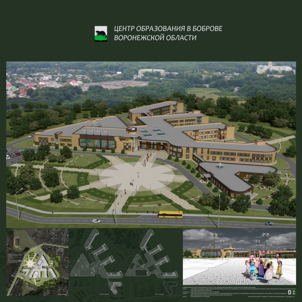 строительство новой школы в боброве
