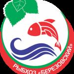рыбхоз берёзовский