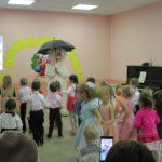 детско юношеский центр радуга