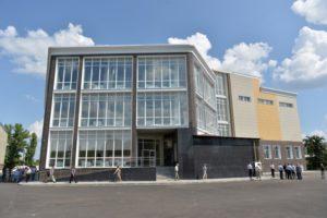 автовокзал город бобров