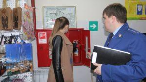 Бобровская прокуратура потребовала закрыть ТЦ