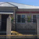 Стоматологический центр Безболезненная стоматология