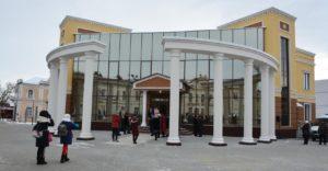 ЗАГС в городе Бобров