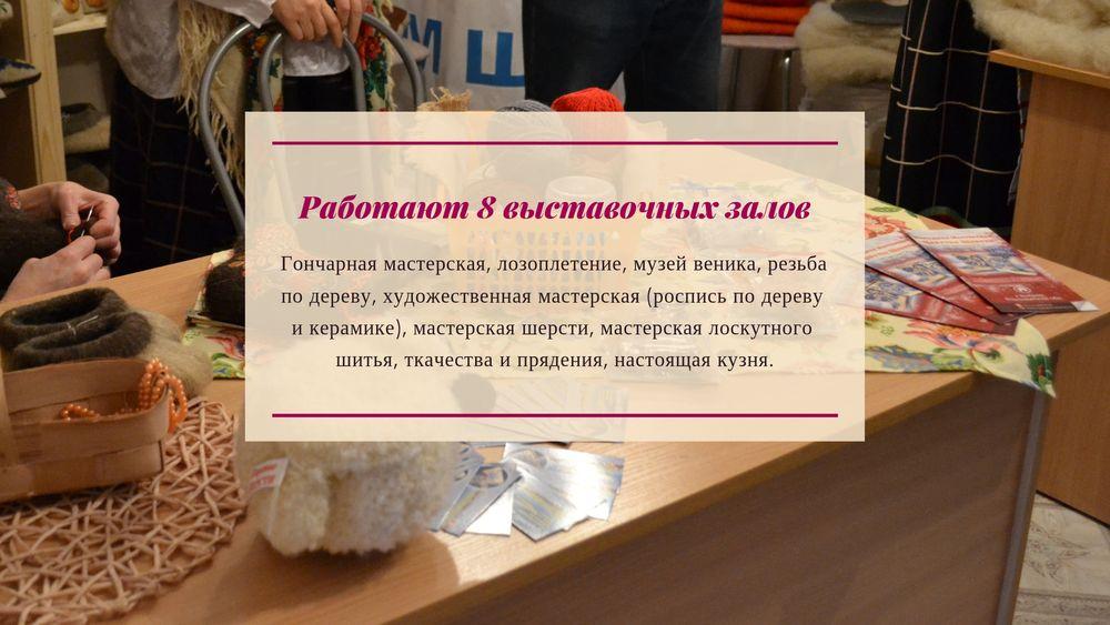 туристический маршрут Бобровская ягодка