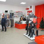 Магазин Дом Обуви в Боброве