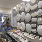 Магазин электроматериалов в Боброве Электро Импульс