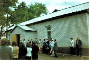 Анновская оош Бобровского района