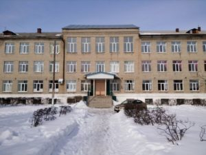 Бобровская школа-интернат для обучающихся с ограниченными возможностями здоровья
