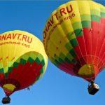 Романтический полёт на воздушном шаре