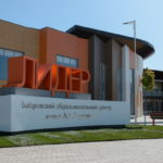 образовательный центр в боброве лидер