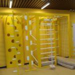 бобров образовательный центр спорт уголок