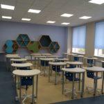 бобров образовательный центр учебный кабинет