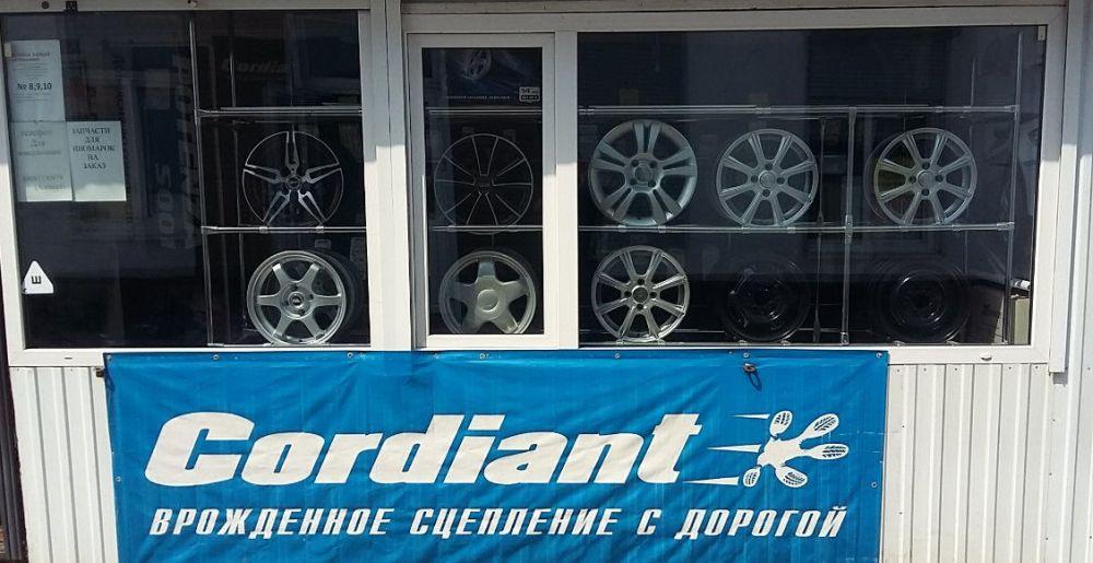 Магазин автотоваров в Боброве