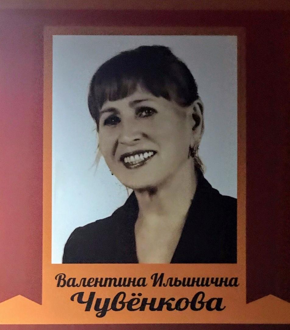 Почётный гражданин города Бобров Чувёнкова Валентина Ильинична