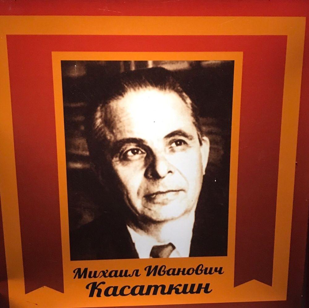 Почётный гражданин города Бобров Касаткин Михаил Иванович