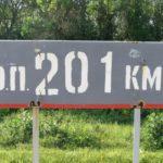 8 ост.плат. 201 км (Лиски- Поворино)_2015