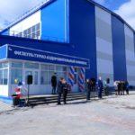 Физкультурно-оздоровительный комплекс игровых видов спорта в Боброве