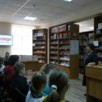 Центральная районная библиотека в Боброве