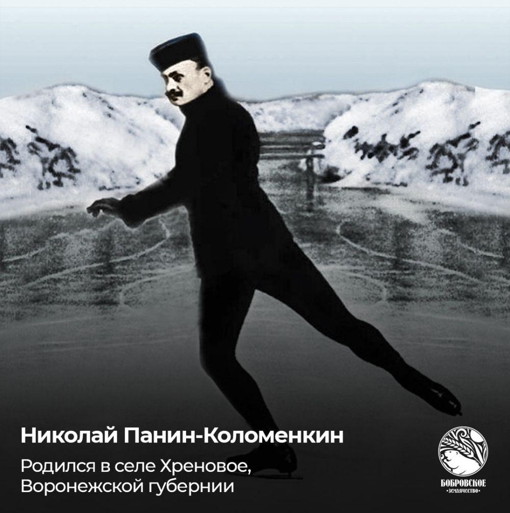 Почётный гражданин города Бобров Коломенкин Николай Александрович