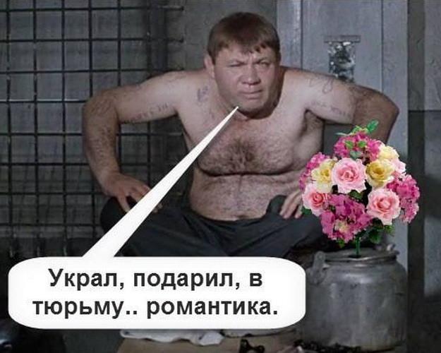 влюблённый рецидивист украл цветы из магазина в боброве