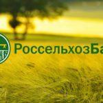 Россельхозбанк Бобров