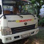 Услуги эвакуатора в Боброве