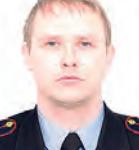 участковый полиции Козлов Иван Александрович