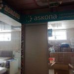 Аскона-матрасы и другие товары для сна