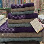 Магазин текстиля Домашний уют