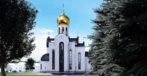 церковь святой живоначальной троицы в боброве рендер 2