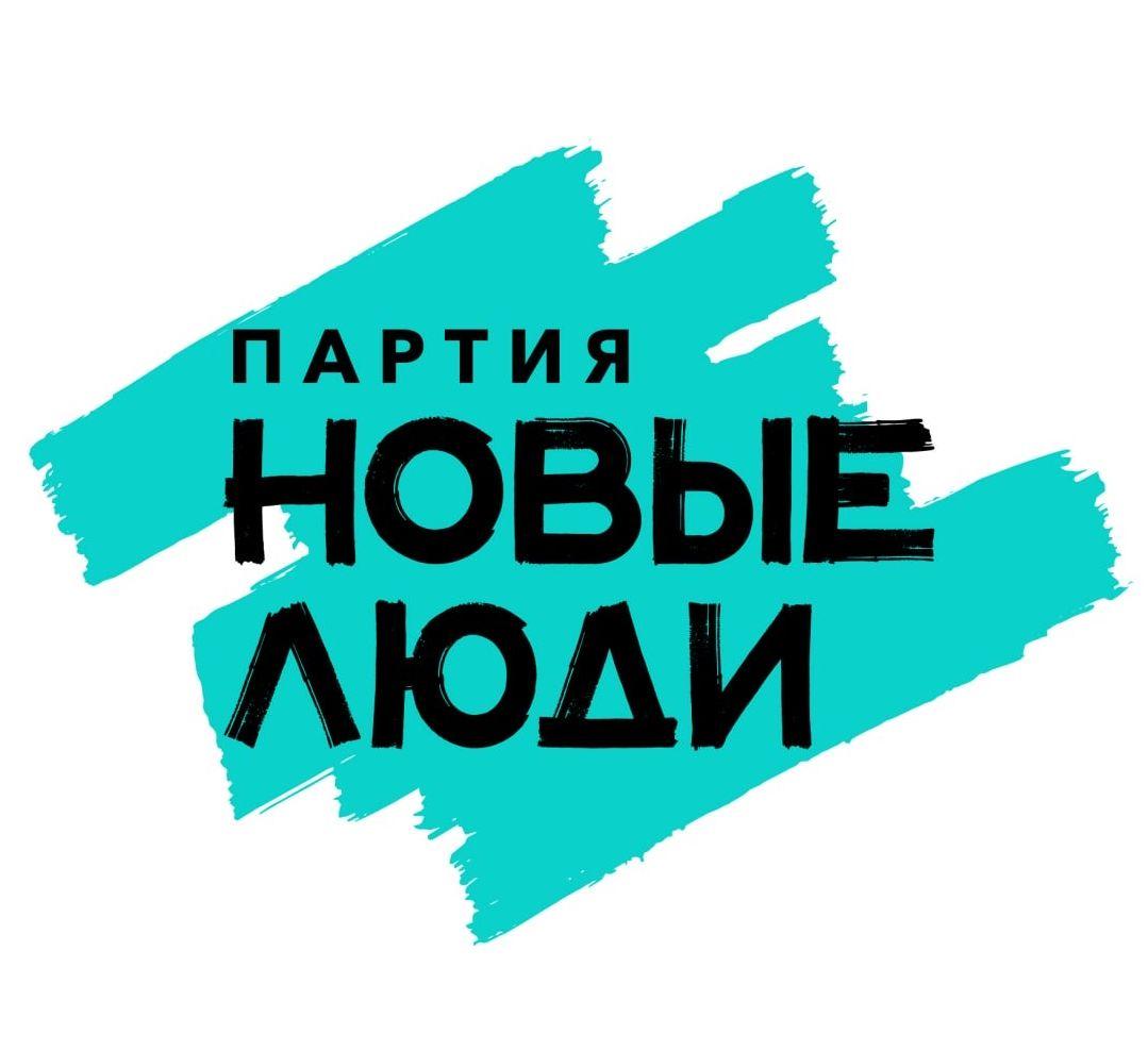 партия новые люди логотип