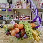 Цветочный магазин ЛаванДа