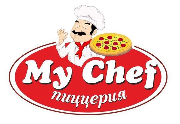 доставка еды в симферополе из пицерии my chef
