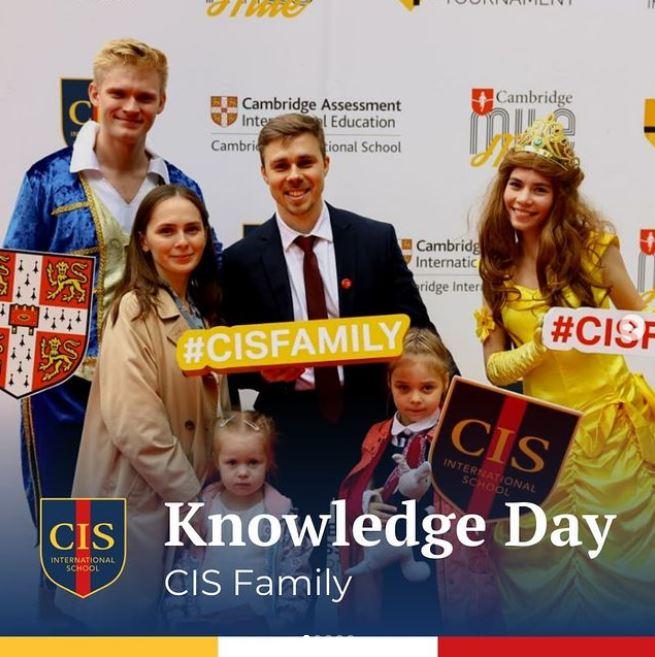 Международная школа CIS International School