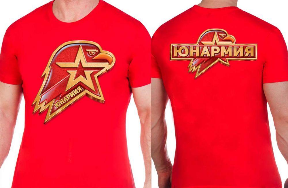 одежда с логотипом юнармия